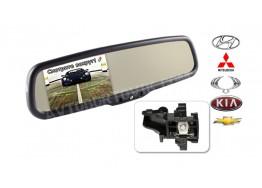 Зеркало Gazer MM504/MM704