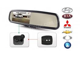 Зеркало Gazer MU500/MU700 + Gazer MB016