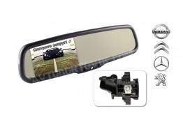 Зеркало Gazer MM505/MM705