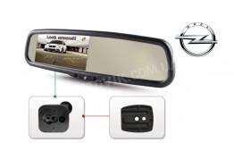 Зеркало Gazer MU500/MU700 + Gazer MB018