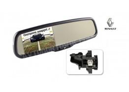 Зеркало Gazer MM508/MM708