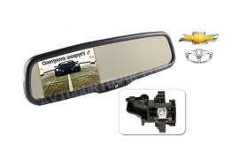 Зеркало Gazer MM506/MM706