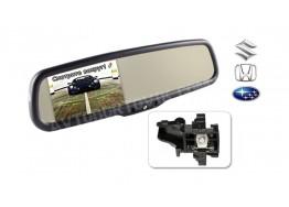 Зеркало Gazer MM502/MM702