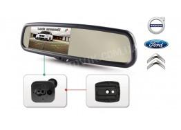 Зеркало Gazer MU500/MU700 + Gazer MB017
