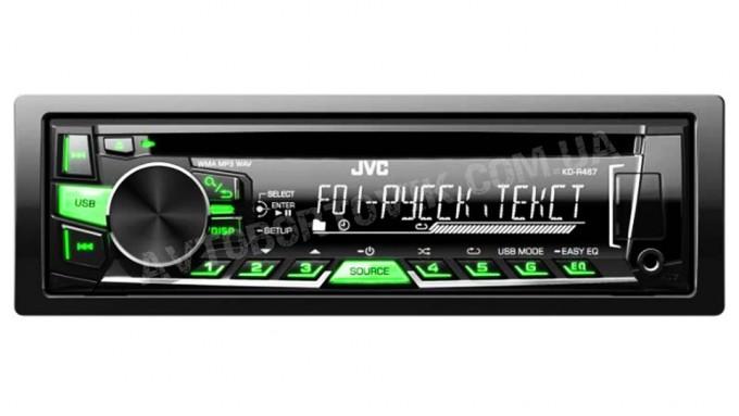 Автомагнитола JVC KD-R467EE