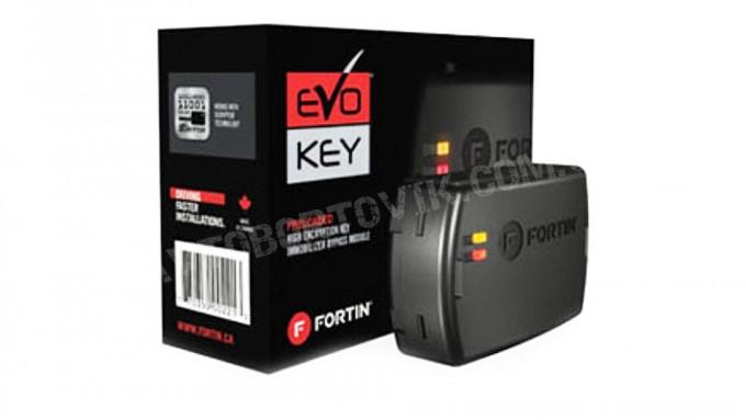 Бесчиповый модуль обхода иммобилайзера FORTIN EVO KEY