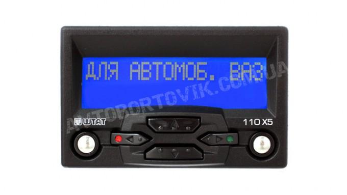 Бортовой компьютер Штат 110x5-M RGB