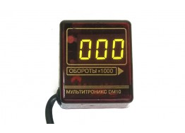 Универсальный тахометр Multitronics DM10